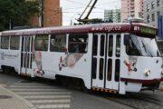 Prahou bude jezdit kulturní tramvaj,která propaguje umělecké akce