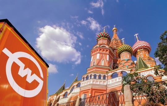 Gebrüder Weiss spouští novou pravidelnou sběrnou linku do Moskvy